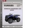 Thumbnail Yamaha Yfm450 Kodiak 450 2003 Factory Service Repair Manual Download