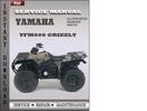 Thumbnail Yamaha YFM600 Grizzly Factory Service Repair Manual Download