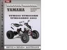 Thumbnail Yamaha YFM660 YFM660RN YFM660RNC 2002 Factory Service Repair Manual Download