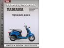 Thumbnail Yamaha YJ50RN 2001 Factory Service Repair Manual Download