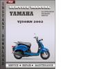 Thumbnail Yamaha YJ50RN 2002 Factory Service Repair Manual Download