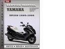 Thumbnail Yamaha YP250 1995-1999 Factory Service Repair Manual Download