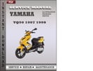 Thumbnail Yamaha YQ50 1997 1998 Factory Service Repair Manual Download