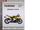 Thumbnail Yamaha YZFR6V 2006 Factory Service Repair Manual Download