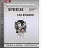 Thumbnail Aprilia 122 Engine Factory Service Repair Manual Download