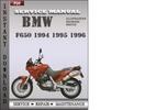 Thumbnail BMW F650 1994 1995 1996 Factory Service Repair Manual Download