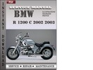 Thumbnail BMW R 1200 C 2002 2003 Factory Service Repair Manual Download