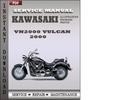 Thumbnail Kawasaki VN2000 Vulcan 2000 Factory Service Repair Manual Download