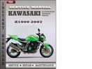 Thumbnail Kawasaki Z1000 2007 Factory Service Repair Manual Download