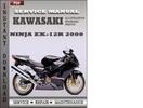 Thumbnail Kawasaki Ninja ZX-12R 2000 Factory Service Manual Download