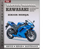 Thumbnail Kawasaki ZX6R Ninja Factory Service Repair Manual Download
