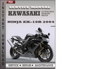 Thumbnail Kawasaki Ninja ZX-10R 2004 Factory Service Repair Manual Download