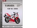 Thumbnail Yamaha YZF R1 2002 Factory Service Repair Manual Download