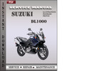 Thumbnail Suzuki DL1000 Factory Service Repair Manual Download