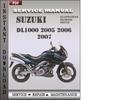 Thumbnail Suzuki DL1000 2005 2006 2007 Factory Service Repair Manual Download