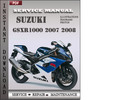 Thumbnail Suzuki GSXR1000 2007 2008 Factory Service Repair Manual Download
