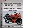 Thumbnail Suzuki GSXR1300 Hayabusa 2008 2009 Factory Service Repair Manual Download