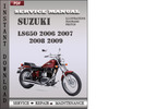 Thumbnail Suzuki LS650 2006 2007 2008 2009 Factory Service Repair Manual Download