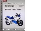 Thumbnail Suzuki RG250 1987 1988 Factory Service Repair Manual Download