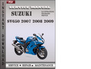 Thumbnail Suzuki SV650 2007 2008 2009 Factory Service Repair Manual Download
