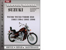 Thumbnail Suzuki VS700 VS750 VS800 S50 1993 1994 1995 1996 Factory Service Repair Manual Download