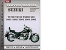 Thumbnail Suzuki VS700 VS750 VS800 S50 2001 2002 2003 2004 2005 Factory Service Repair Manual Download