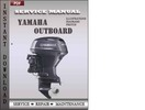 Thumbnail Yamaha Outboard F8B, F9.9A(B), T9.9U, F9.9U Factory Service Repair Manual Download