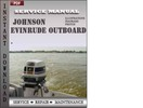 Thumbnail Johnson Evinrude 1.5-40 hp 1956-1970 Factory Service Repair Manual Download
