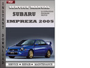 Thumbnail Subaru Impreza 2006 Factory Service Repair Manual Download
