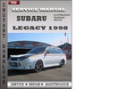 Thumbnail Subaru Legacy 1998 Factory Service Repair Manual Download