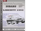 Thumbnail Subaru Liberty 1992 Factory Service Repair Manual Download