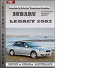 Thumbnail Subaru Legacy 2003 Factory Service Repair Manuals PDF Downlo