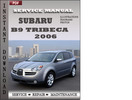 Thumbnail Subaru Tribeca 2006 Factory Service Repair Manual Download