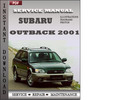 Thumbnail Subaru Outback 2001 Factory Service Repair Manual Download