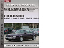 Thumbnail Volkswagen Corrado 1990 1991 1992 1993 1994 Factory Service Repair Manual Download