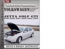 Thumbnail Volkswagen Jetta Golf GTI  1999 2000 2001 2002 2003 2004 Factory Service Repair Manual Download