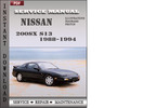 Thumbnail Nissan 200SX S13 1988 1989 1990 1991 1992 1993 1994 Series Factory Service Repair Manual Download