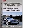 Thumbnail Nissan Altima L31 2003 2004 2005 Factory Service Repair Manual Download
