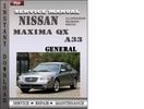 Thumbnail Nissan Maxima QX A33 Factory Service Repair Manual Download