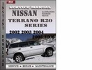 Thumbnail Nissan Terrano R20 Series 2002 2003 2004 2005 2006 Factory Service Repair Manual Download