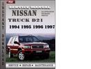 Thumbnail Nissan Truck D21 1994 1995 1996 1997 Factory Service Repair Manual Download