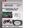 Thumbnail Ducati Superbike K748 2001 Parts Manual Catalog PDF Download