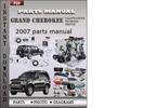 Thumbnail Grand Cherokee 2007 Parts Manual Catalog Download