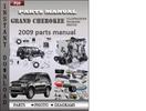 Thumbnail Grand Cherokee 2009 Parts Manual Catalog Download
