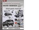 Thumbnail Grand Cherokee 2010 Parts Manual Catalog Download