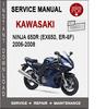 Thumbnail Kawasaki Ninja 650R (EX650, ER-6f) 2006-2008 Service Repair