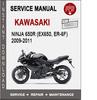 Thumbnail Kawasaki Ninja 650R (EX650, ER-6f) 2009-2011 Service Manual