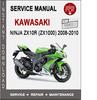 Thumbnail Kawasaki Ninja ZX10R (ZX1000) 2008-2010 Service Manual