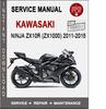 Thumbnail Kawasaki Ninja ZX10R (ZX1000) 2011-2015 Service Manual