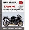 Thumbnail Kawasaki Ninja ZX12R (ZX1200) 2000-2006 Service Manual